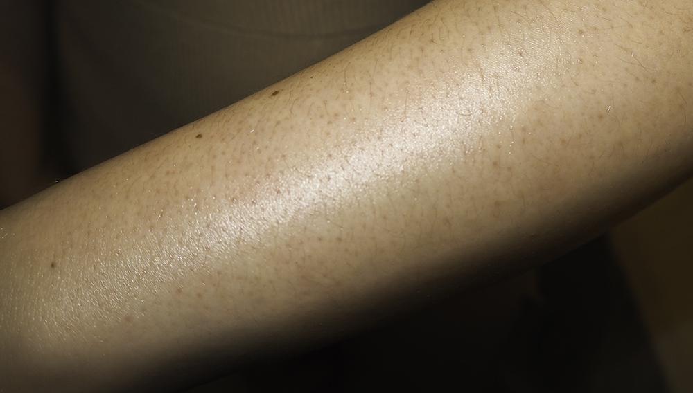 Bali Body Shimmering Body Oil image