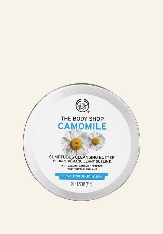 The Body Shop Camomile Sumptuous Cleansing Butterimage